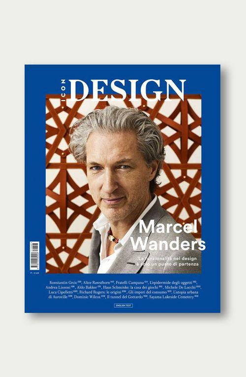 Icon Design, Aprile 2017
